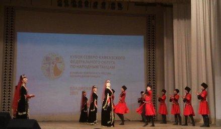 «Таргим» - обладатель Кубка СКФО по народным танцам.