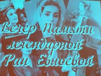 В Назрановском РДК прошел семинар- практикум памяти Раисы Евлоевой